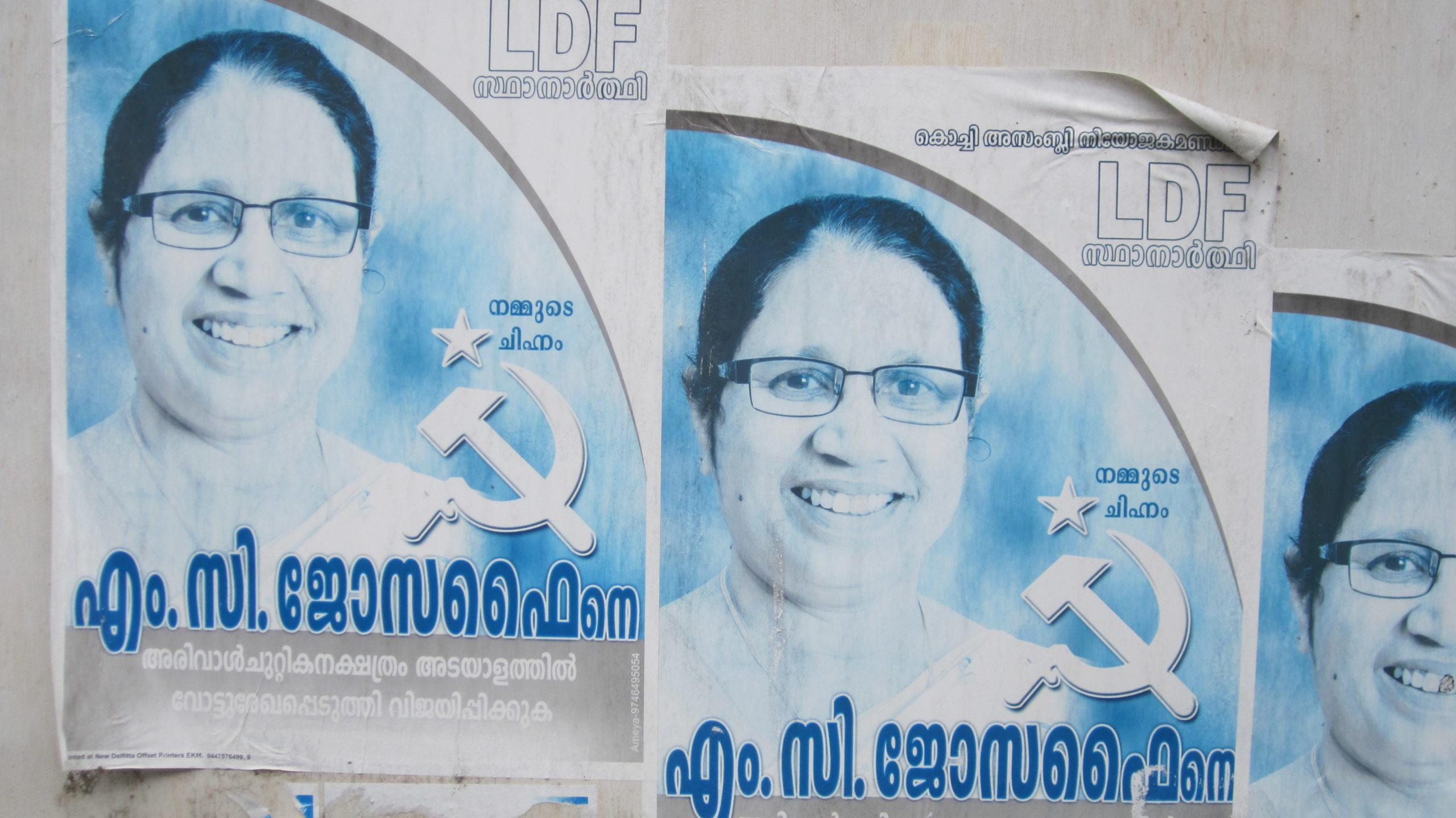 Kerala: Judaism, Communism